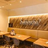 スコンター SUKHONTHA RAYARD Hisaya-odori Park店の雰囲気3