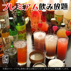 韓国料理 ジャンモ ココリア多摩センター店の雰囲気1