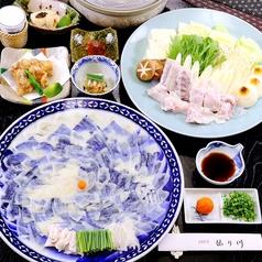 日本料理 ほり川のコース写真