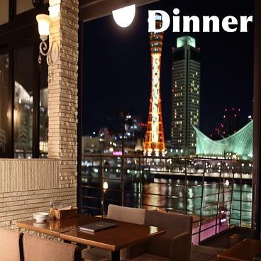 ザ オイスターバー 神戸 The Oyster Bar Kobeの雰囲気1