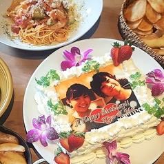 ボラボラ Borabora 立川店のコース写真