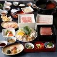 【月コース】しゃぶしゃぶコース お料理7品 2400円(税込)