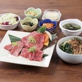 朱苑 浦和根岸店のおすすめ料理2
