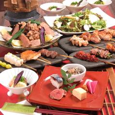 炭火焼き鶏 and 室町 ハラカラのおすすめ料理1