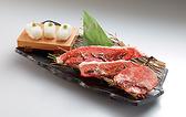 熟成焼肉 肉源 仙台店のおすすめ料理3