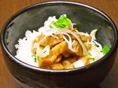 でびっと イトーヨーカ堂大和鶴間店のおすすめ料理3