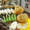 豊丸水産 姫路店のおすすめポイント1