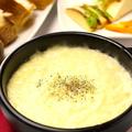 料理メニュー写真【6種類から選べるチーズソース】チーズクリームフォンデュ