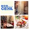 ダイニング カフェ セシル CECILのおすすめポイント1