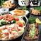 餃子の通販サイト(神奈川県)