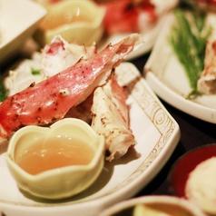 魚料理と美酒の店 NAGOMI なごみのおすすめ料理1