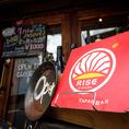 『RISE』といえばこのマーク。!!