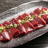 焼肉 サラン 府中のおすすめ料理3