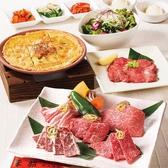 朱苑 浦和根岸店のおすすめ料理3