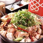 兎ニモ角ニモ 御所南 本店のおすすめ料理2