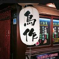 料理に合わせた日本酒