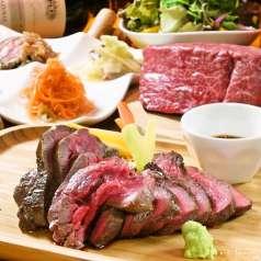 肉バル ドモス DOMOSの特集写真