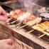 炭火焼き鳥 Kitchen ひよこ 柏西口本店のロゴ
