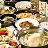 韓国家庭料理 東大門タッカンマリ 多摩センター店のおすすめポイント2