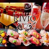 肉バル×イタリアン RIVIO 京橋北店の写真
