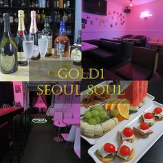 GOLD1 SEOUL SOULの写真