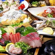 魚菜丸 さかなまる 中央駅店の写真