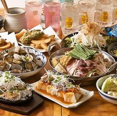 串車力 武蔵小杉店のおすすめ料理1