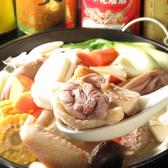 個室中華料理 八仙菜館のおすすめ料理2