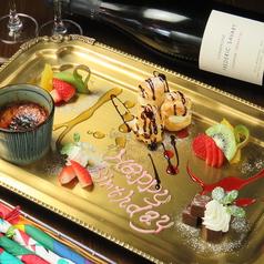 ワイン&グリル 大手町トレスのおすすめ料理1