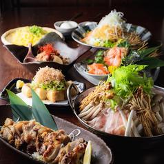 十米 じゅうべい 新橋西口店のおすすめ料理1