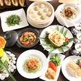 季節の味を楽しめる、台湾の美味が詰まったコース!台湾で行列が出来る小籠包の専門店「京鼎樓」を発祥とする当店では、本場台湾の味わいを贅沢にお楽しみいただけるコースをご用意しております。春夏秋冬の食材を活かした多彩な一皿をお楽しみください。