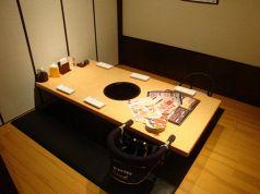 牛角 札幌元町店の特集写真