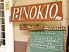 RISTORANTE PINOKIOのおすすめポイント1