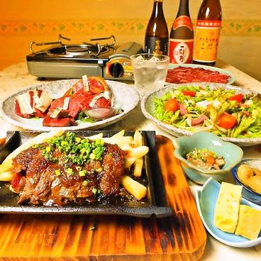 馬肉料理 くつろぎ処 旬菜 ちよのおすすめ料理1
