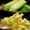 料理メニュー写真【豊栄産・とうもろこし】かき揚げ・季節野菜の一品として…