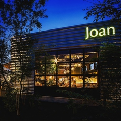 Casual Dining Joanの雰囲気1