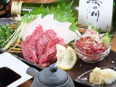 三日月堂 町田店のおすすめ料理1