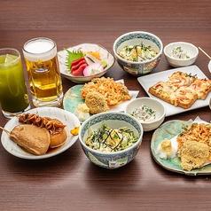 静岡の味 三久のおすすめ料理1