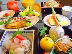 四季彩料理 吉祥のおすすめ料理1