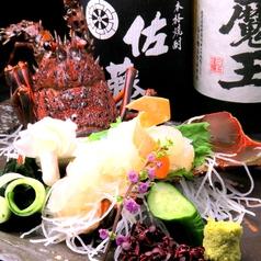 和食バル Shige 茂のおすすめ料理1