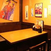 4名様掛けのテーブルのお席です