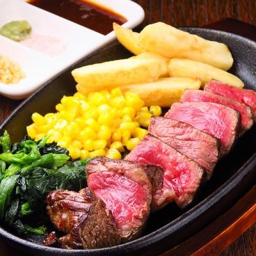 Dining Bar Joy ダイニング バー ジョイ 行田のおすすめ料理1