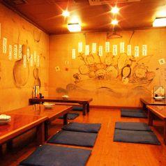 寿司居酒屋 七福 上大岡店の特集写真
