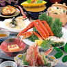 札幌 かに家 京都祇園店のおすすめポイント2