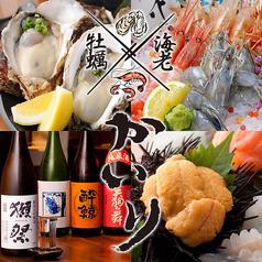 かいり 恵比寿店の写真