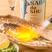 串天ぷらと日本酒バル かぐら 神田のおすすめ料理2