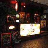 Grill&Bar Hi-Five ハイファイブ 田町の雰囲気3