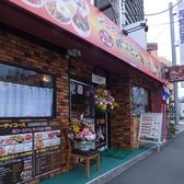 エビン JR町田駅前店の雰囲気3