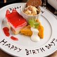 【サプライズプレート】お誕生日などの記念日にはおすすめのデザートプレートをご用意♪