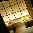 隠れ家の雰囲気漂う半個室席